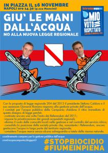 Morire di sete nello stato italiano
