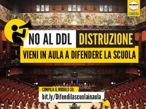 Blocchiamo le spallate del governo, lunedì vieni in aula a difendere la scuola